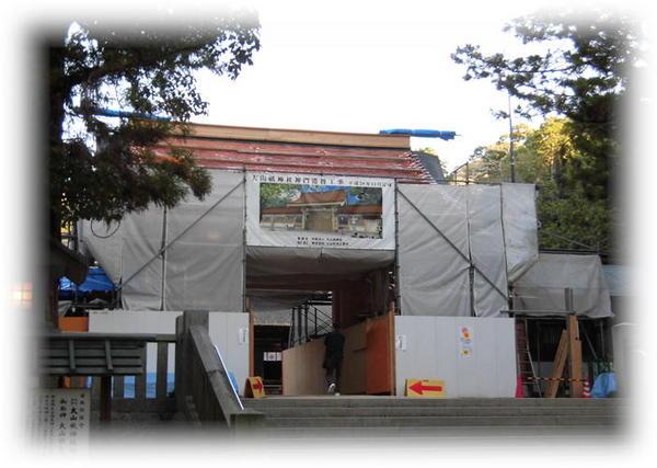 大山祇神社3.JPG