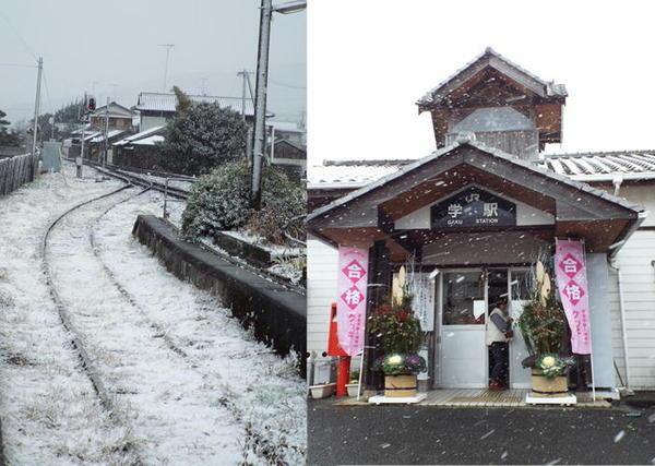 学駅2015.JPG