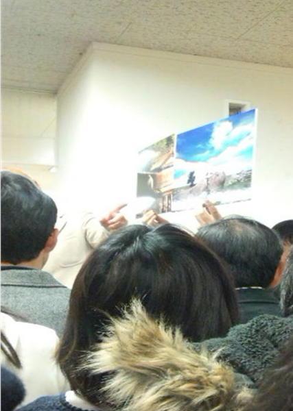 岩合さんトークショー.JPEG