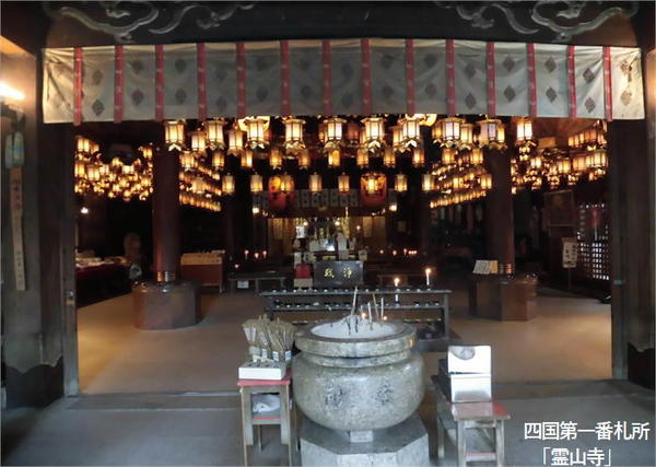 霊山寺3.JPG